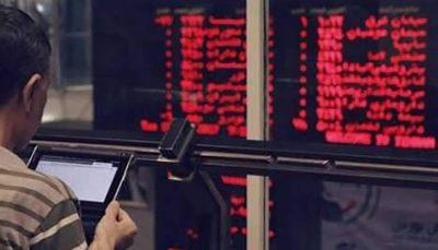 3 مصوبه جدید شورای عالی بورس با هدف توسعه بازار سرمایه