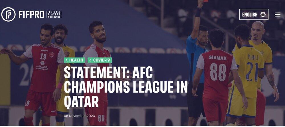 اتحادیه بازیکنان برگزاری لیگ قهرمانان آسیا در قطر را محکوم کرد