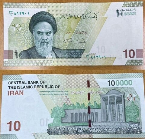 3600209 اسکناس جدید ۱۰ هزار تومانی, بانک مرکزی