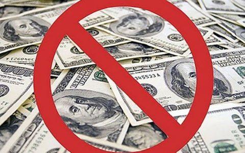4 تا 5 میلیارد دلار پول ایران در ایتالیا بلوکه شده است ایتالیا بلوکه, پول ایران