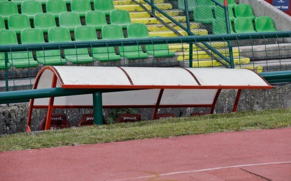 4516278 ورزشگاه بوسنی, ایران _ بوسنی