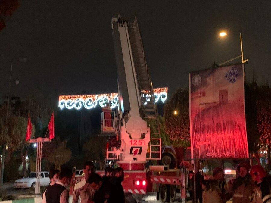 4518583 مرکز ریشناسی, آتشسوزی