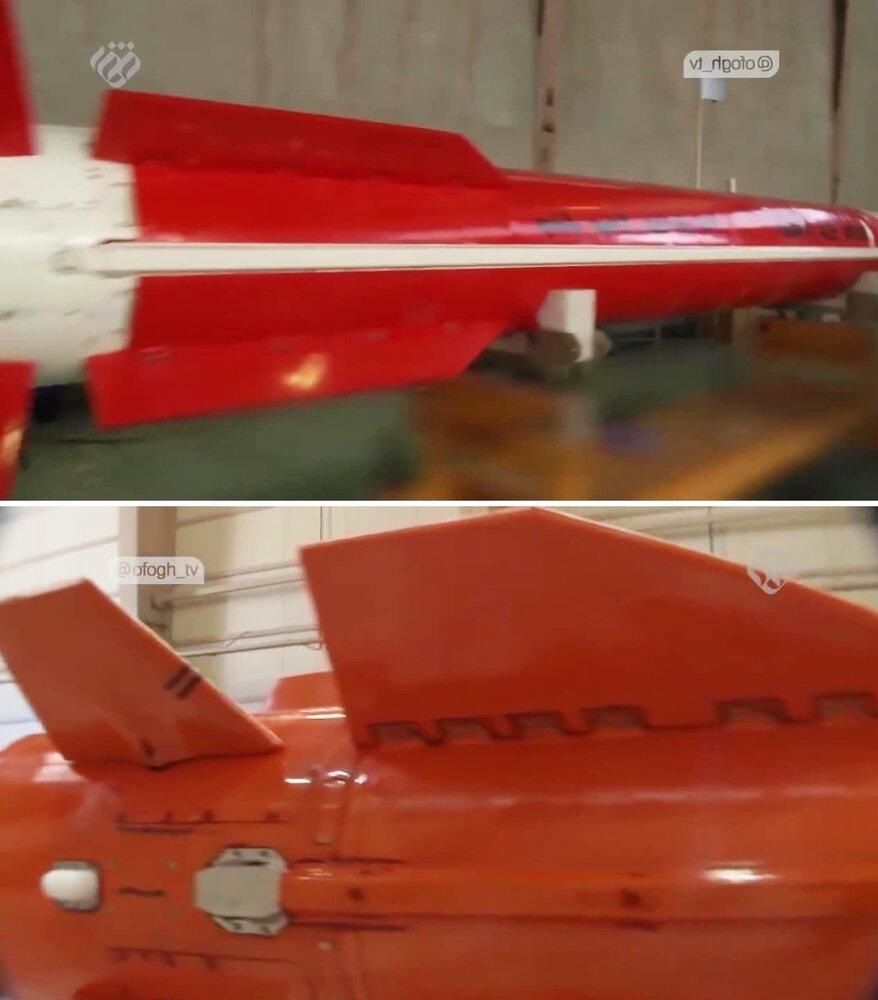 5484693 S۳۰۰ روسی, سامانه موشکی ایران
