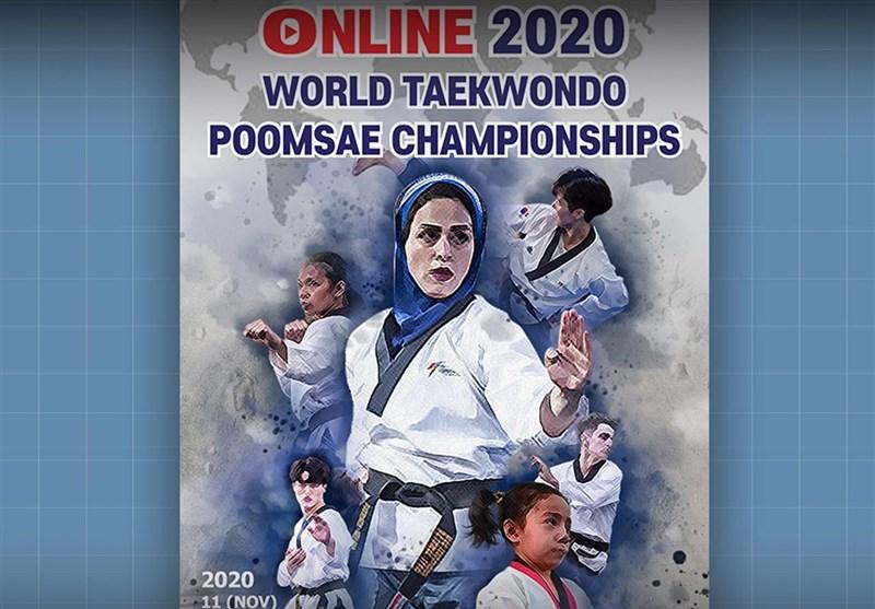 5fb4cd996d4b3 5fb4cd996d4b7 بانوی محجبه ایرانی, مسابقات پومسه قهرمانی جهان