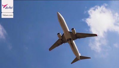 CXG بلیط هواپیما, خرید بلیط هواپیما