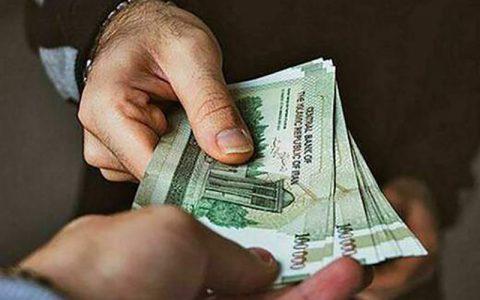 آخرین وضعیت دریافتکنندگان یارانه کمک معیشتی جدید
