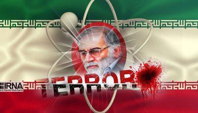 آخرین وضعیت پیگیری پرونده ترور شهید فخری زاده