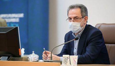 ابلاغ ممنوعیت تردد خودروهای شخصی از ساعت ۲۰ در شنبه و یکشنبه یلدایی تهران استاندار تهران, ممنوعیت تردد خودرو