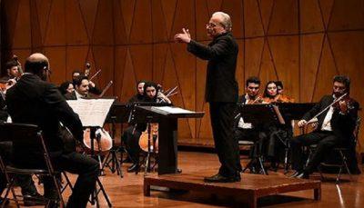اجرای آنلاین ارکستر آلنام از تالار وحدت
