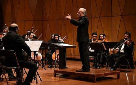 اجرای آنلاین ارکستر آلنام از تالار وحدت ارکستر آلنام, تالار وحدت