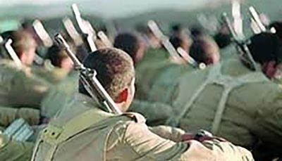 احتساب سابقه سربازی با پرداخت ماهانه 134 هزار تومان