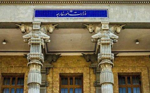 احضار سفیر آلمان در تهران به وزارت خارجه سفیر آلمان, وزارت خارجه