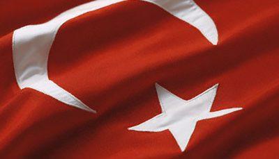 احضار سفیر ترکیه به وزارت خارجه سفیر ترکیه, وزارت خارجه