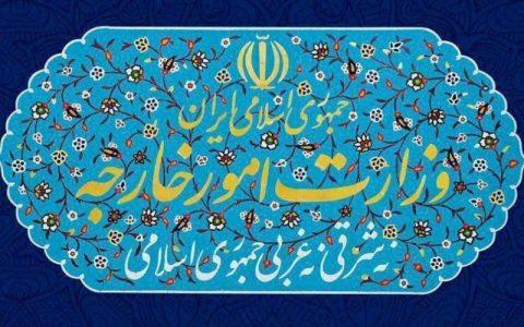 اعتراض شدید ایران به بیانیه حمایت اروپا از عنصر شناخته شده تروریستی بیانیه حمایت اروپا, اعتراض شدید ایران, روح الله زم