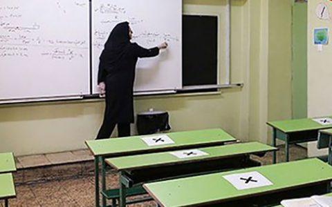 اعلام چگونگی فعالیت نیروهای اداری مدارس تهران از شنبه فعالیت نیروهای اداری مدارس تهران