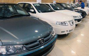 افزایش قیمت خودروها از بهمن ماه اعمال خواهد شد