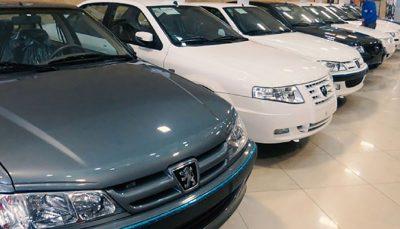 افزایش قیمت خودرو از بهمنماه افزایش قیمت خودرو, شورای رقابت