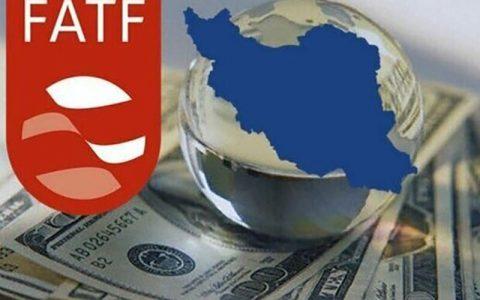 افزایش هزینههای بانکی در غیاب FATF افزایش هزینههای بانکی, FATF