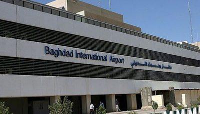 انفجار مشکوک در یک مدرسه نظامی در فرودگاه بغداد