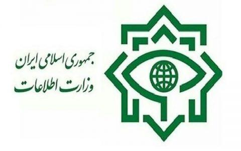 انهـدام شبکه گسترده اخـلال در نظـام ارزی کشور توسط وزارت اطلاعات اخـلال در نظـام ارزی, وزارت اطلاعات