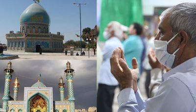 بازگشایی مشروط و محدود مساجد و اماکن زیارتی از فردا 1 مساجد, بازگشایی