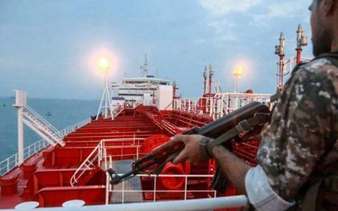 به یک کشتی در ساحل یمن حمله شد ساحل یمن, حمله به کشتی