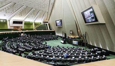 بیانیه ۲۲۵ نماینده مجلس در محکومیت شعرخوانی رجب طیب اردوغان