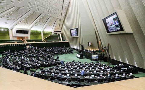 بیانیه ۲۲۵ نماینده مجلس در محکومیت شعرخوانی رجب طیب اردوغان رجب طیب اردوغان, نماینده مجلس
