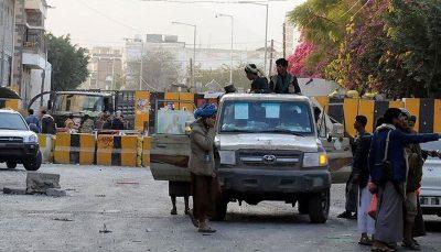 ترور رئیس یک دانشگاه در جنوب یمن ترور رئیس دانشگاه, جنوب یمن, عملیات تروریستی