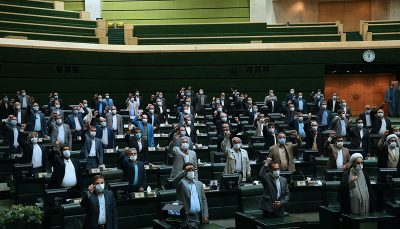 تصویب کلیات طرح اقدام راهبردی برای لغو تحریمها دولت مکلف به خروج از پروتکل الحاقی شد اقدام راهبردی برای لغو تحریمها, نمایندگان مجلس, پروتکل الحاقی