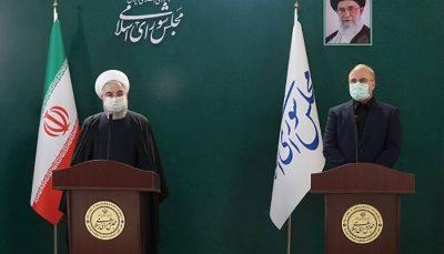 تصویر نامه روحانی به قالیباف روحانی, قالیباف, اصلاح بودجه