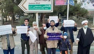 تغییر تابلوی خیابان شجریان به شهید فخری زاده توسط تعدادی از معترضین شهید فخری زاده, تابلوی خیابان شجریان, معترضین