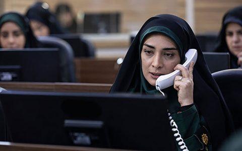 تماس یک شهروند با پلیس ۱۱۰سلام، چلوکباب میخواهم با نوشابه شیراز, پلیس ۱۱۰
