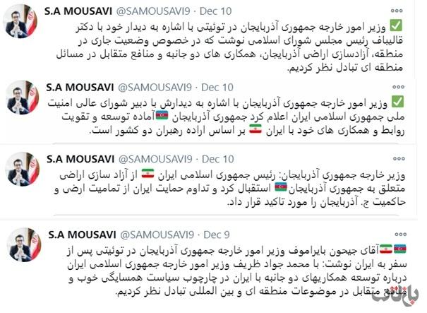 توییت درباره سید عباس موسوی 3 سفیر ایران در آذربایجان, سید عباس موسوی