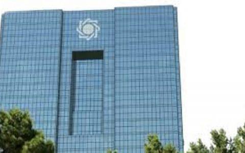 جزئیات پرداخت تسهیلات یک میلیون تومانی کرونا تسهیلات کرونا, بانک مرکزی