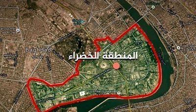 حمله راکتی به سفارت آمریکا در بغداد حمله راکتی, سفارت آمریکا, بغداد