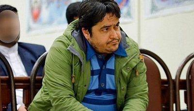 حکم اعدام روح الله زم در دیوان عالی کشور تایید شد دیوان عالی کشور, روح الله زم
