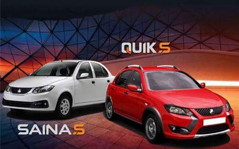 خودرو کوییک S زمستان امسال وارد بازار میشود خودرو کوییک S, گروه خودروسازی سایپا