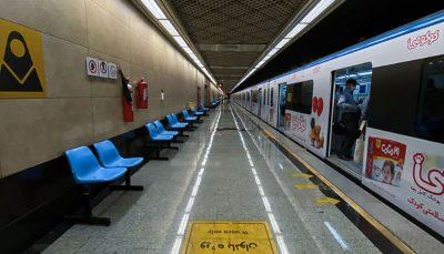 خودکشی در متروی تهران
