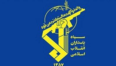 دستگیری ۳ تن از عناصر تروریست ضد انقلاب در شمالغرب کشور شمالغرب کشور, تروریسم, نیروی زمینی سپاه