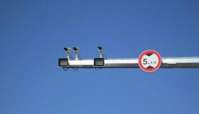 دوربین ثبت تخلفات جریمه های راهنمایی و رانندگی, پلیس راهور, تخلفات رانندگی, پلیس راهنمایی و رانندگی