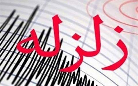 زلزله ۴ ریشتری خانوک کرمان را لرزاند خانوک کرمان, زلزله