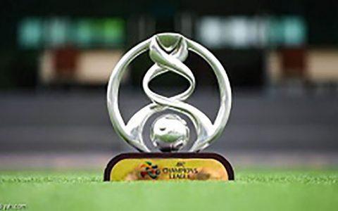 زمان مورد نظر AFC برای آغاز فصل جدید لیگ قهرمانان آسیا AFC, لیگ قهرمانان آسیا