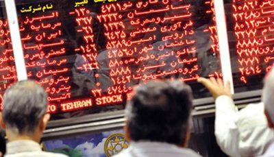 سقوط ۵۵ هزار واحدی شاخص بورس تهران, شاخص کل بورس