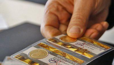 سکه ۱۲ میلیون تومان شد قیمت سکه, سکه