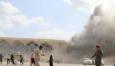 شمار کشته شدگان انفجار در فرودگاه عدن به ۲۲ تن رسید کشته شدگان انفجار, فرودگاه عدن, انفجار