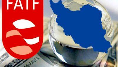فریب جدید افکار عمومی برای تأیید FATF با اسم رمز واکسن کرونا واکسن کرونا, FATF
