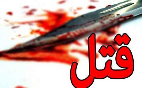 قاتل به دستور ارواح سرگردان برادرم را کشتم مصرف شیشه, قتل برادر, اعتیاد
