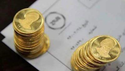 قیمت جدید انواع طلا و سکه چهارشنبه 3 دی ماه 99 قیمت سکه و طلا