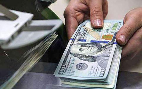 قیمت جدید دلار و دیگر ارزها در صرافی دوشنبه 17 آذر 99 صرافی, قیمت جدید دلار